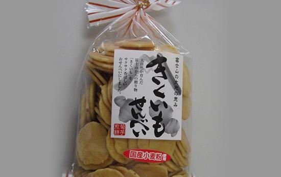 菊芋のおやつでイヌリンを健康的に摂取する方法
