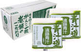 ケール100%遠藤青汁(冷凍)