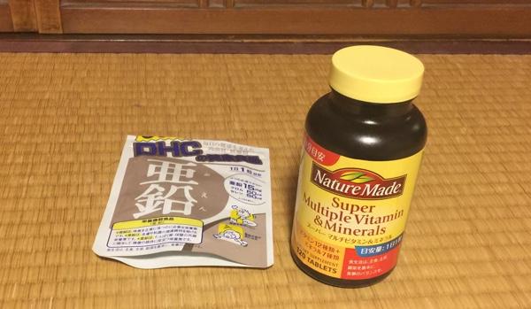 DHCの亜鉛とネイチャーメイドのスーパーマルチビタミン&ミネラル