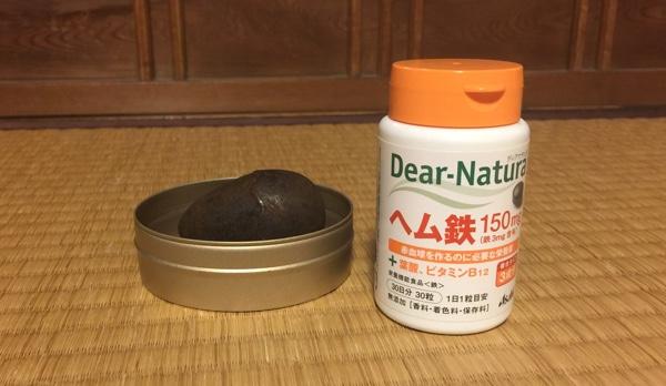 鉄玉子とヘム鉄サプリメント