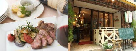 横浜でオルゾが飲めるイタリアンレストラン