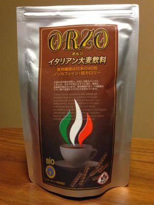 オルゾの商品写真