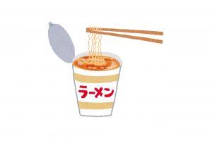 カップラーメンの栄養とおすすめレシピ、食品成分表