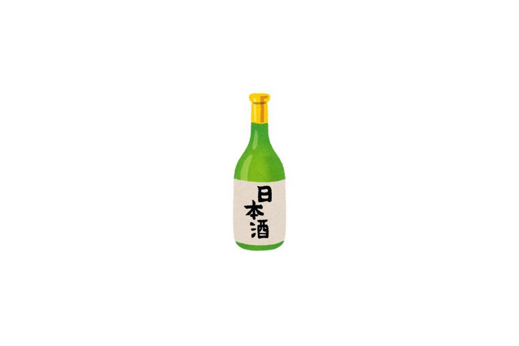 日本酒(清酒)の効能とおすすめレシピ、食品成分表