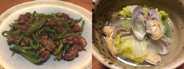 チンジャオロース、白菜と浅蜊のスープ