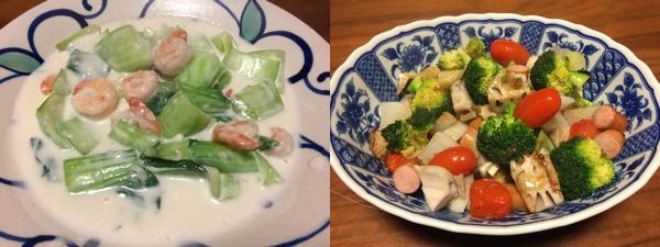 海老とチンゲン菜のクリーム煮
